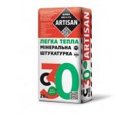 ЛЕГКА ТЕПЛА МІНЕРАЛЬНА ШТУКАТУРКА + ПЕРЛІТ ARTISAN C-30 (20кг)