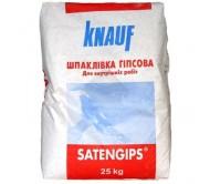 Смесь Сатенгипс Кнауф Г.2. ШГ1, 25 кг
